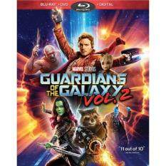Guardians Of The Galaxy Vol. 2 [blu-Ray] By Buyhole
