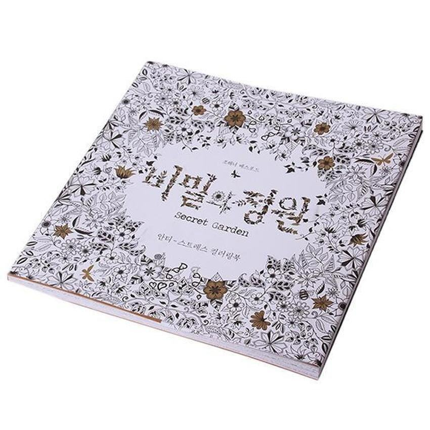 Hang Qiao AN Inky Treasure Hunt Colouring Book Of Secret Garden BlackWhite
