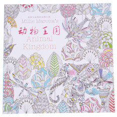 Hanyu Coloring Book Animal Kingdom 84 Pages English