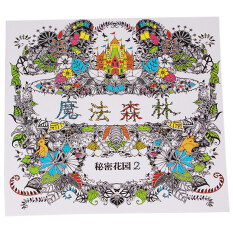 Hanyu Coloring Book Enchanted Forest 48 Pages Chinese