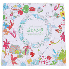 HengSong Secret Garden An Inky Treasure Hunt And Coloring Book Fantasy Dream 84 Pages Chinese