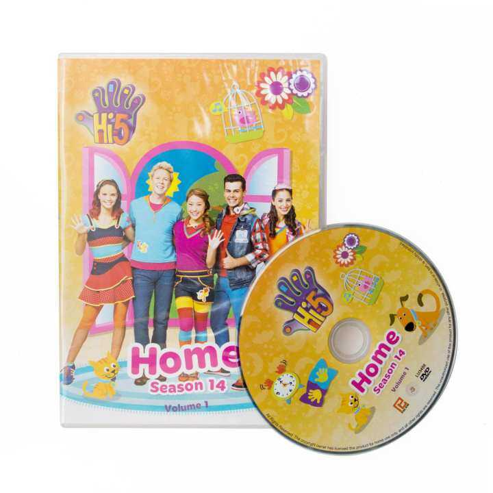 Hi-5 Season 14 DVD: Volume 1