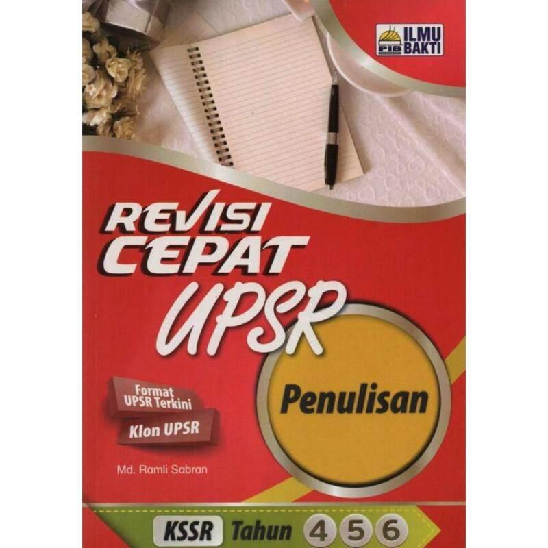 ILMU BAKTI Revisi Cepat UPSR Penulisan KSSR Tahun 4.5.6 Malaysia