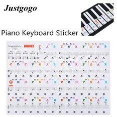 Justgogo Plastik Transparan Yang Dapat Dilepas Piano dan Keyboard Catatan Stiker untuk 61/88 Kunci Elektronik Piano (Berwarna)