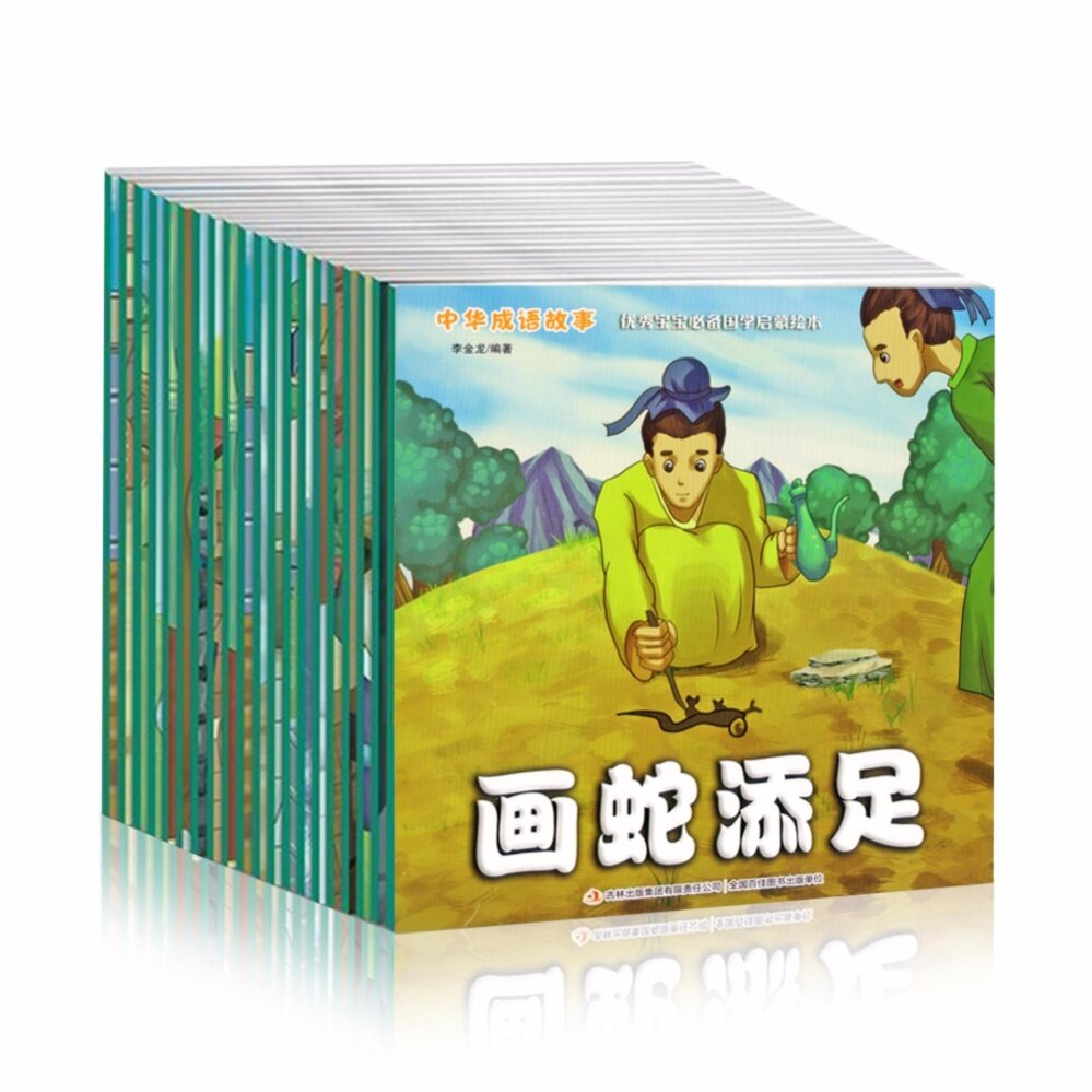 Kid Chinese Idiom Story 20 Books Suitable For Children 3-12 Years Old Pinyin Edition By E-Store,your Five-Star Mall.