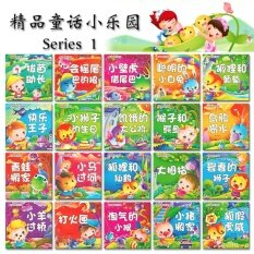 Kid Story Book (20 Books)_series 1 By Redsunbookssupply.