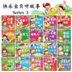 Kid Story Book (20 Books)_series 3 By Redsunbookssupply.