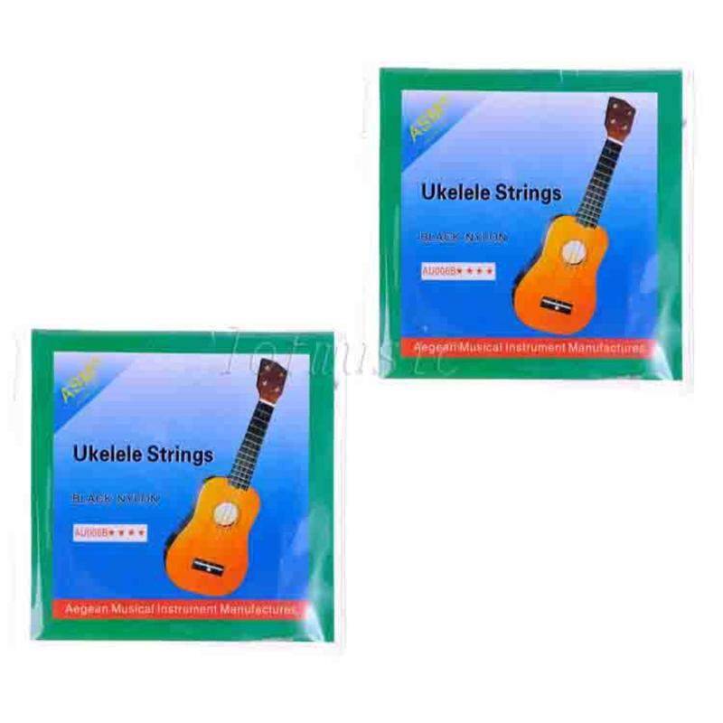 Kmise Ukulele Strings Set Guitar Strings Nylon Black Guitar Parts Accessories for Ukulele Uke Hawaii Guitar 2 Set Malaysia