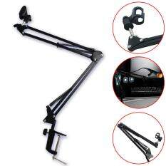 Mic Microphone Suspension Boom Scissor Arm Stand Holder for Studio BroadcastMYR39. MYR 39