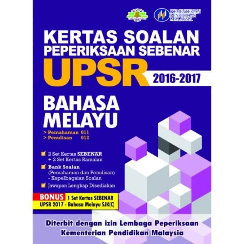 Past Year UPSR (SK) Bundle Malaysia