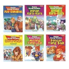 Qaff Publication Cerita Aesop Teladan (6 Books) By Edukid Distributors Sdn. Bhd.