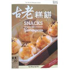 Buy food drink books at best prices lazada malaysia free shipping snacks of yesteryears traditional recipe book 1606 forumfinder Images