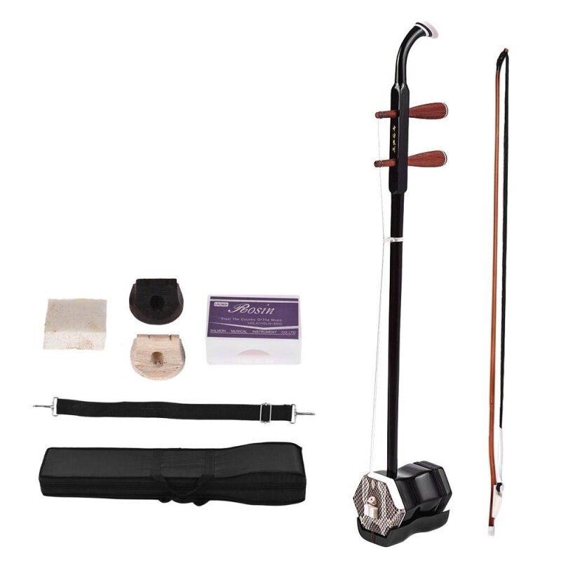 Solidwood Erhu Chinese 2-string Violin Fiddle Stringed Musical Instrument Dark Coffee Malaysia