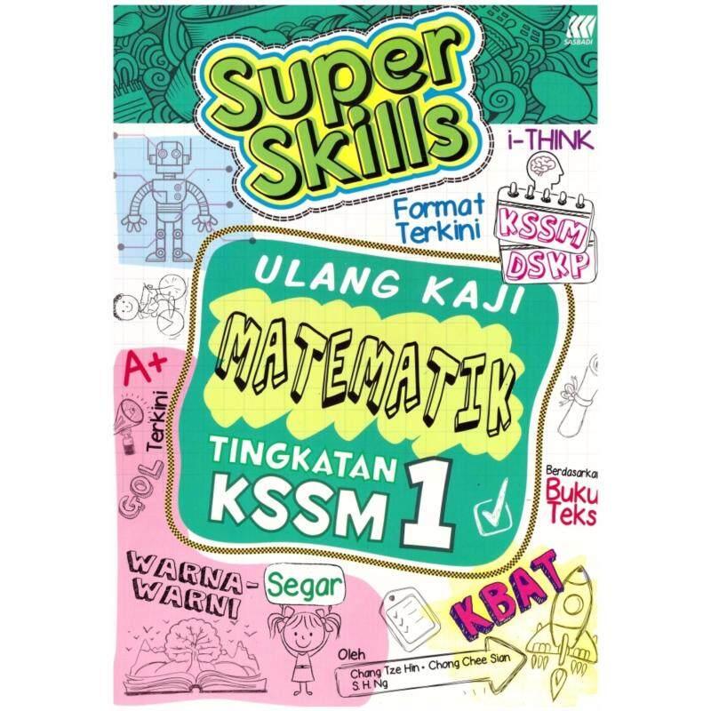 Super Skills Ulang Kaji Matematik Tingkatan 1 Malaysia