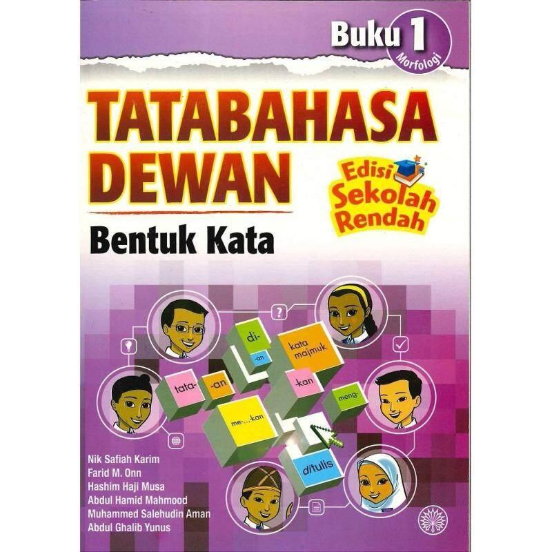 TATABAHASA DEWAN BUKU 1, 2 DAN 3 Malaysia