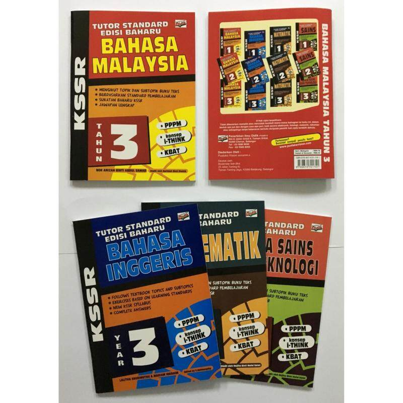 Topbooks Collection - Year 3 Series 27 Malaysia