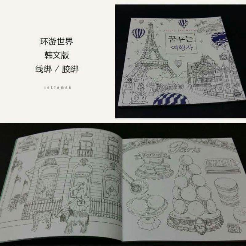 Traveling Coloring Book - Around The World Malaysia