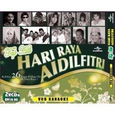 Various Artists: TOP HIT HARI RAYA AIDILFIT