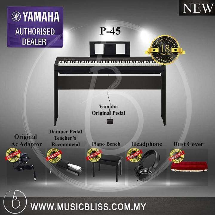 yamaha p 45 88 keys digital piano 7 in 1 super value package p45 p 45 lazada. Black Bedroom Furniture Sets. Home Design Ideas