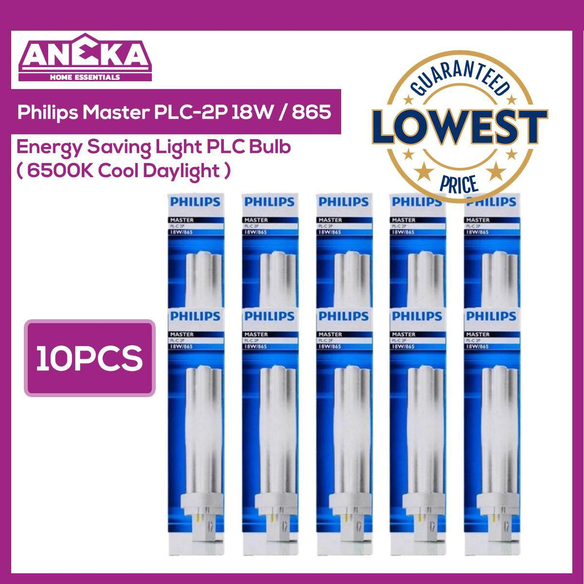 10 PCS Philips Master PLC-2P 18W / 865 / 827 Energy Saving Light PLC Bulb (  Cool Daylight / Warm White )
