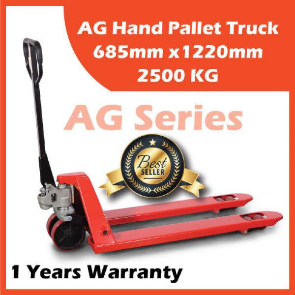 AG 25 (N/W) Hand Pallet Truck 2.5 Ton (1 year warranty local warehouse)