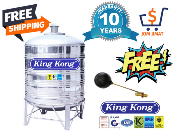 King Kong (FREE Brass Float Valve) Stainless Steel (304-BA) Water Tank HR Series Vertical Round Bottom With Stand / 10 YEARS Warranty
