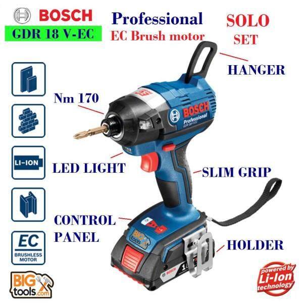 BOSCH GDR 18V-EC Solo Cordless Impact Driver - 06019B93B1