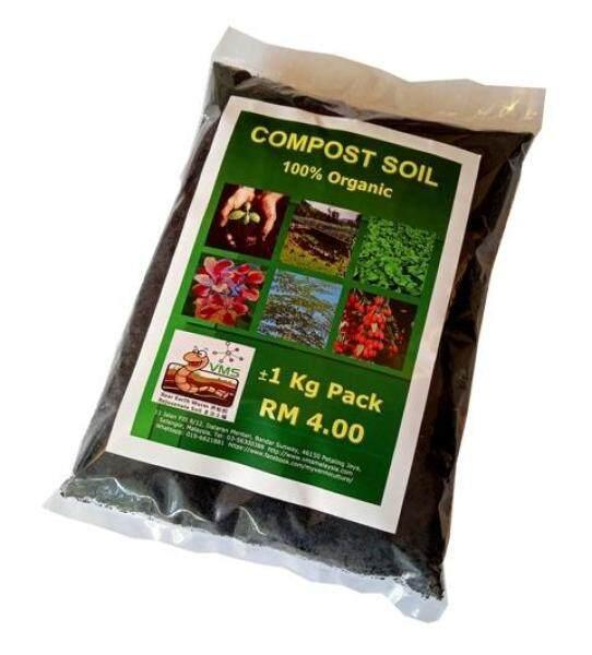 Compost Soil (100% Organic) 1 Kg Pack