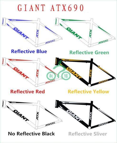 Phân phối Nhãn dán phổ quang chống trầy trước bảo vệ khung xe đạp leo núi ATX 690 - INTL