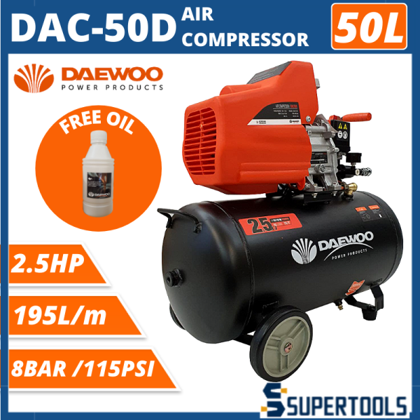 Daewoo 50 Litre Air Compressor DAC50D 2.5HP 50L | 100% Copper Wire Motor | 6-MONTHS WARRANTY With Free Gift