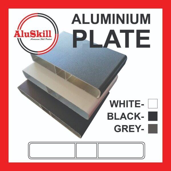 ALUMINIUM GATE PANEL/FENCING GATE PANEL (White/Black/Grey)