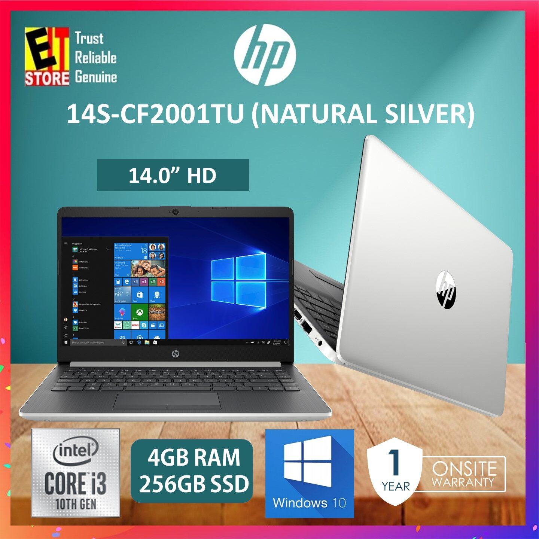 HP 14S-CF2001TU LAPTOP -NATURAL SILVER (I3-10110U /4GB/ 256GB SSD/14 HD/ W10/1YR) Malaysia