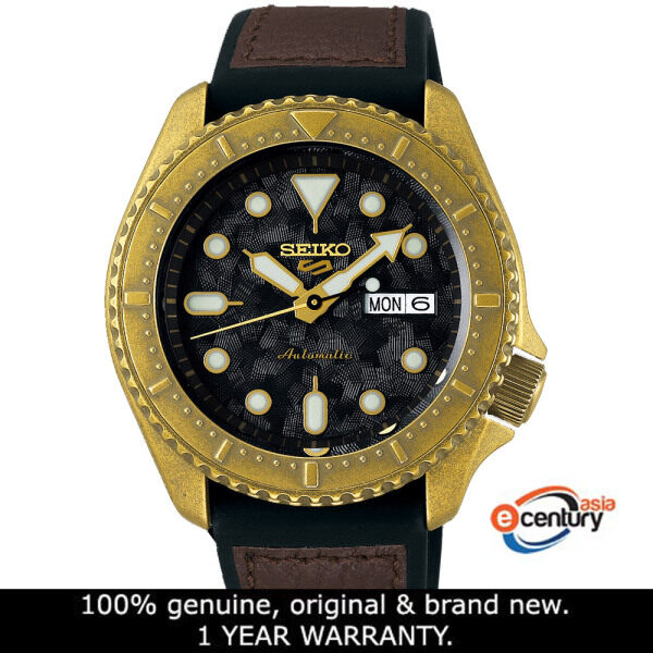 Seiko 5 Sports SRPE80K1 Gents Automatic Specialist Style Day-Date 100M Brown-Black Leather-Silicone Strap Watch Malaysia