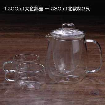 Glass Pot Hand-made Heat-resistant Glass Tea Set Teapot Cup Kung Fu Tea Set Little Penguin Pot of + 2 Cup