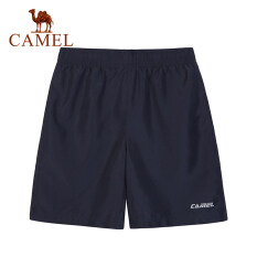 Camel Quần soóc thể thao nam, dáng rộng, dùng để chạy bộ, chất vải dù mát, giá tốt – INTL
