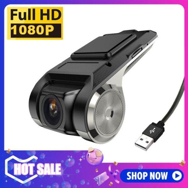 [Giá Khuyến Mãi] U6 Xe Máy Ảnh Đầu Ghi Hình WIFI 1080P Dash-Cam Ghi Video Máy Quay Phim Tầm Nhìn Ban Đêm Ghi Camera Hành Trình Quay Video