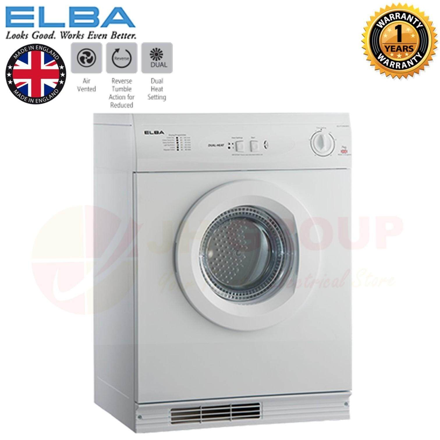 (MADE IN ENGLAND) ELBA ED-F7209(WH) 7KG AIR VENTED TUMBLE DRYER *SIMILAR EDV7552