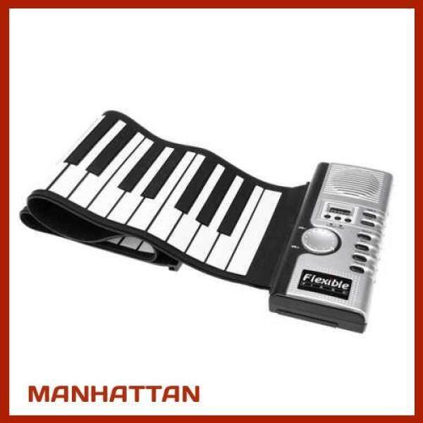 [ MANHATTAN ] Flexible Roll Up Electronic Soft Keyboard Piano Portable 61 Keys (Black) Malaysia