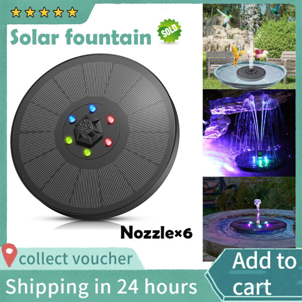 Solar water fountain pump 3W bird bathing fountain with storage battery, upgraded solar water fountain pump, with LED lights and 7 kinds of water samples, suitable for bird bathing garden pond fish tank aquarium