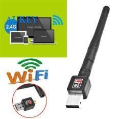 Không dây LAN Adapter WIFI Card Mạng Không Dây Mini 802.11b/N/G 300 Mbps 2.4 GHz Mạng Laptop ăng Ten ngoài Máy Tính Xách Tay MÁY TÍNH Wi-Fi Thu Card Mạng Máy Tính Để Bàn