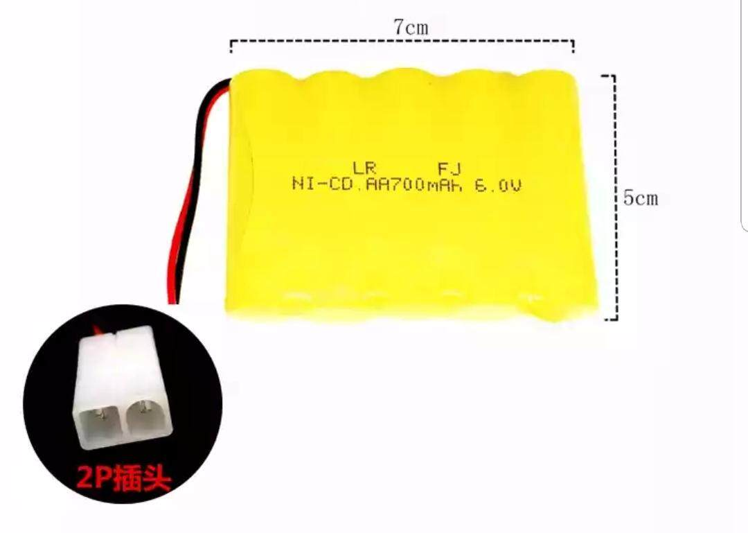 Battery Rechargeable For Rc _ 6v 700mah By Online4u.