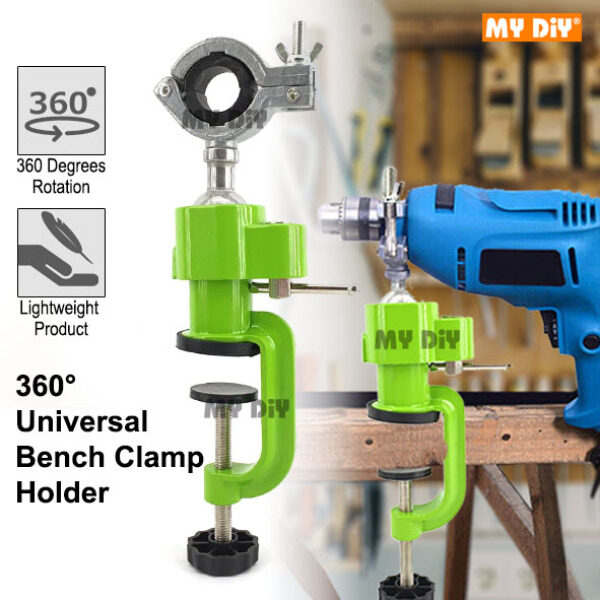 MYDIYHOMEDEPOT - Universal Clamp On Holder Vice Drill Stand Holder Mini Die Grinder Holder Universal Positioning Support Holder / 360° Bench Clamp Vises Universal DIY Bench Vise Swivel Tabletop Clamp Grinder Electric Drill Stand Holder for Woodworking