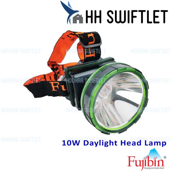 Fujibin 10W LED Headlamp Rechargeable DAYLIGHT