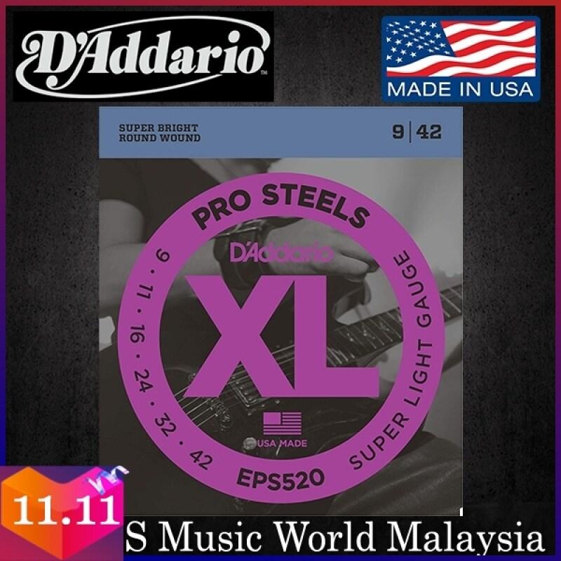 D'Addario EPS520 ProSteels Electric Guitar String Super Light Daddario D Addario (9-42) Malaysia