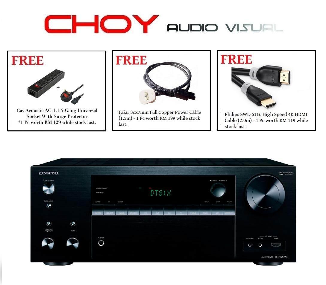 ONKYO TX-NR676E 7 2-Channel Network A/V Receiver + 3 FREE GIFT
