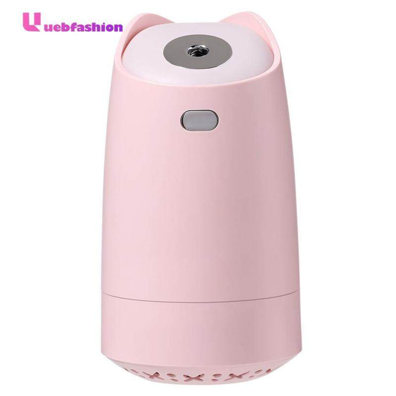 280ml Ultrasonic USB Humidifier 7 Color LED Aroma Essential Oil Diffuser Singapore