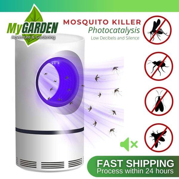 USB Mosquito Killer Inhaled Electric Mosquito Killer Lamp Photocatalysis Mute Home ( 600# / DGS-111 / 360# )