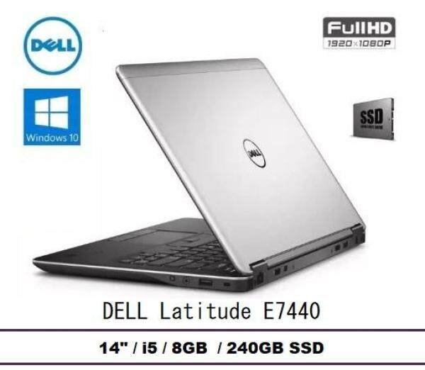 Dell Latitude E7440 Ultrabook Laptop (Intel Core i5-4th Gen / 8GB RAM / 240GB SSD / 14.0 inch HD) Malaysia