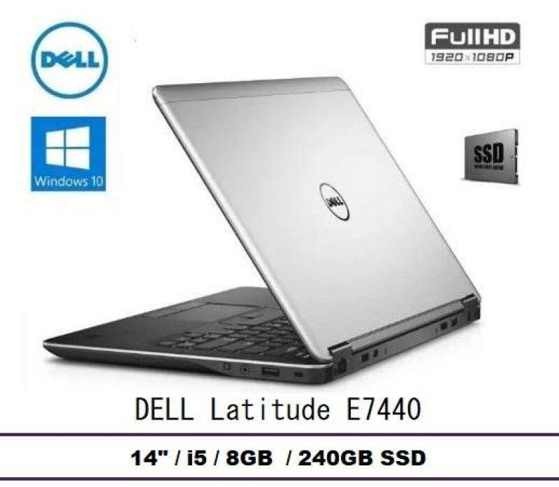 Dell Latitude E7440 Ultrabook Laptop (Intel Core i5-4th Gen / 8GB RAM / 240GB SSD / 14.0 inch HD) Malaysia