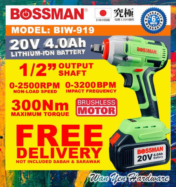 Bossman BIW919 1/2 Inch Heavy Duty 300Nm Cordless Impact Wrench c/w  Brushless Motor.